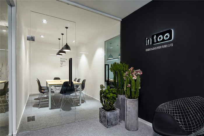 intoo-office-design-3