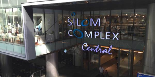 Silom Complex - Office For Rent