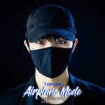 NOIR's Ryu Hoyeon hides under a mask in new 'Airplane Mode' teasers