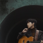 Yu Seongwoo releases folksy new track 'Always' MV