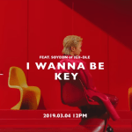 Key says 'I Wanna Be' in music video teaser featuring (G)I-DLE's Soyeon!