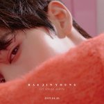 Bae Jinyoung is alluring in second image teaser for first single album