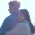 Jung Daehyun releases affectionate music video teaser for 'You're my'