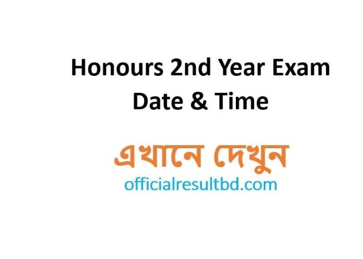 Honours 2nd Year Exam Date 2019