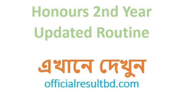 Honours 2nd Year Latest Routine 2019