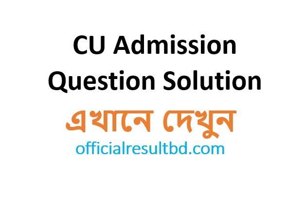 CU Question Solution 2019