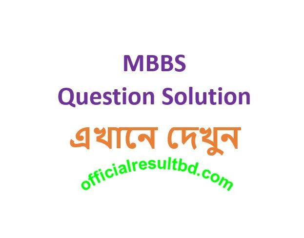 Medical Admission MBBS Question Solution 2019