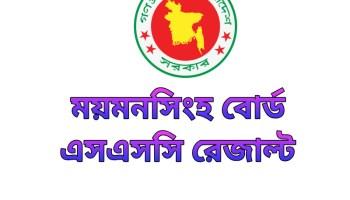 SSC Result 2020 Mymensingh Board Marksheet & Number