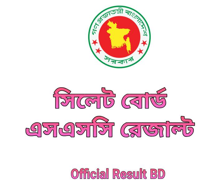 SSC Result 2020 Sylhet Board Marksheet & Number