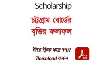 HSC Scholarship Result 2021 Chittagong Board PDF Download