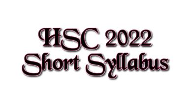 HSC Short Syllabus 2022 PDF Download all Subjects Bangladesh www.dhakaeducationboard.gov.bd