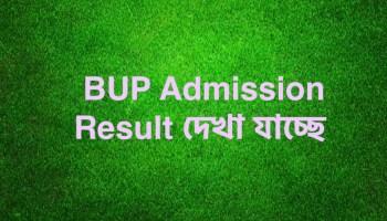 BUP Admission Result 2021 PDF Download www.bup.edu.bd - Merit & Waiting List Result of Written Exam 2021