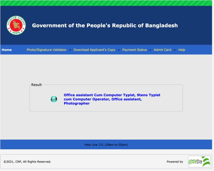 NSI Watcher Constable Result 2021 cnp.teletalk.com.bd Result 2021
