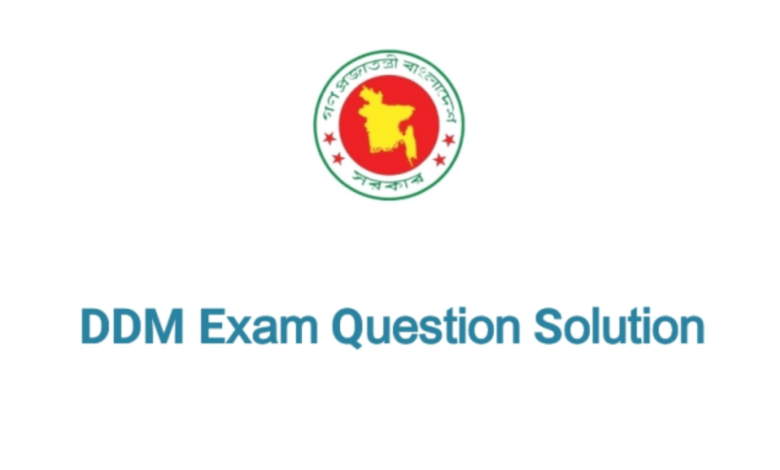 DDM Question Solution 2021 - Department of Disaster Management Question Solution 2021