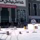 Police and bhugti tension in shifa international hospital, islamabad