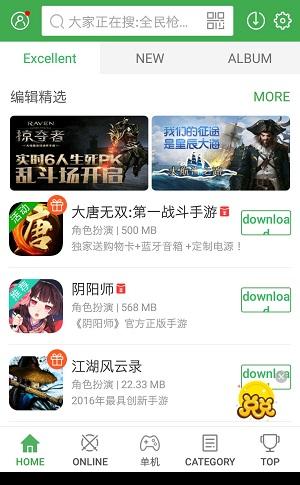 Screenshot-Muzhiwan-Apk