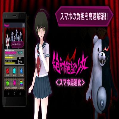Screenshot Of Danganronpa App Apk