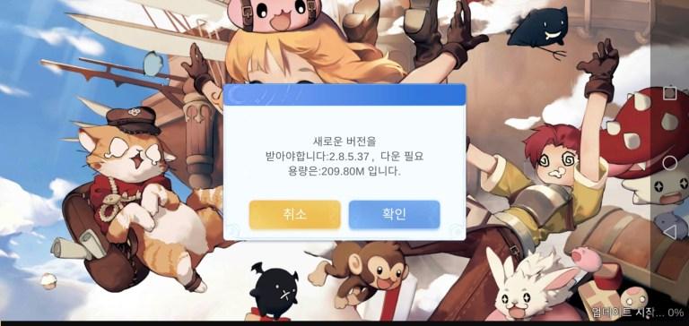 Screenshot of Ragnarok Origin App