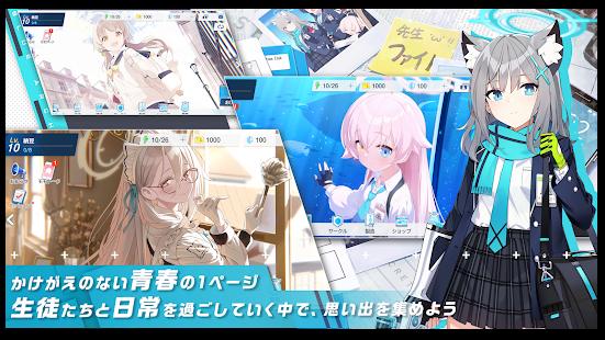 Screenshot of Blue Archive