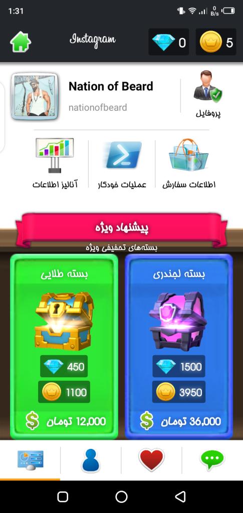Screenshot of Followergir Instagram Apk