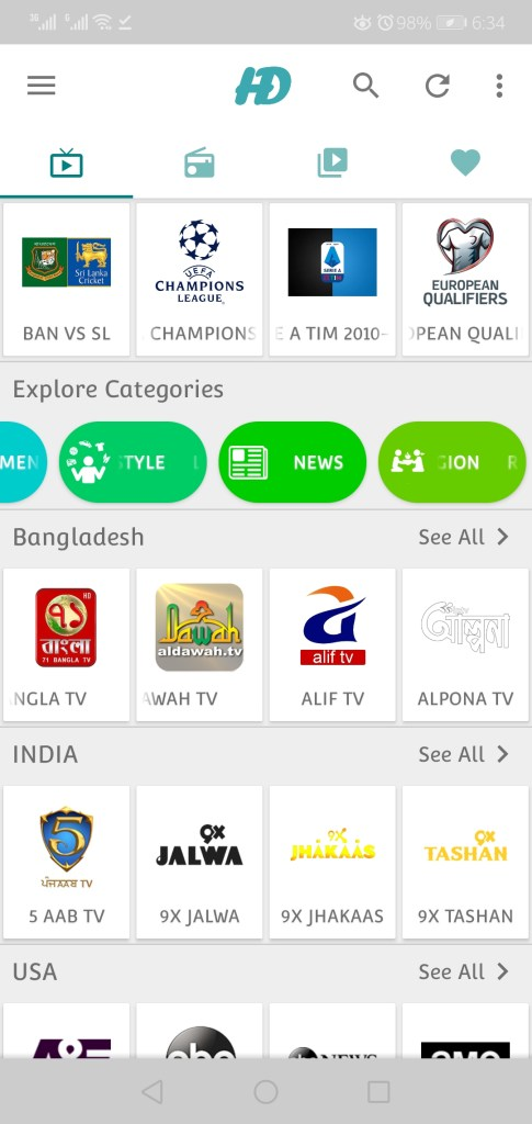 Screenshot of HD Streamz App