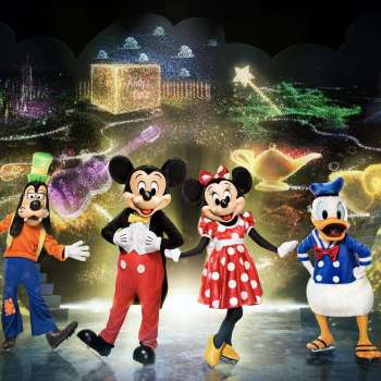 Win Tickets To Disney On Ice Presents Mickey's Search Party!