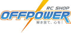 RC SHOP OFFPOWER