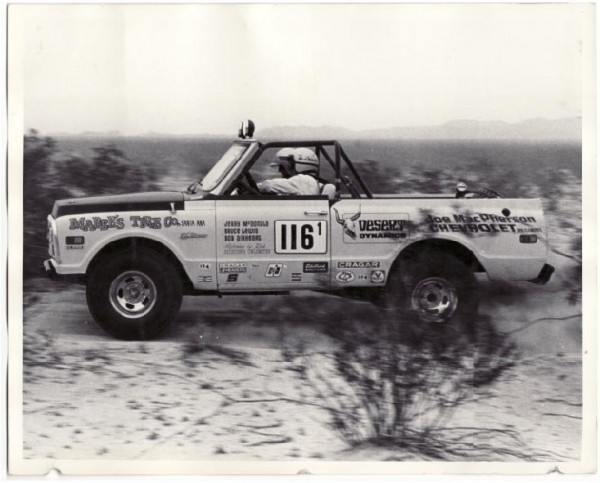 Wanted: Information & Photos Of Jerry McDonald Desert ...