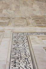 Arabic writing on the outside of the building