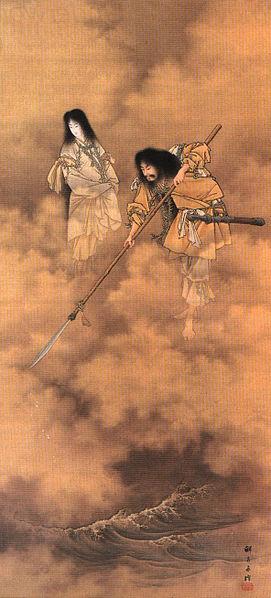 Izanagi (direita) e Izanami (esquerda) criando o submundo. Pintura de Eitaku Kobayashi.