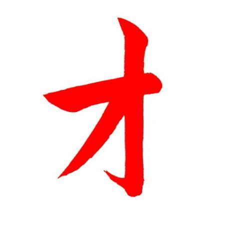 ay-en-japones11