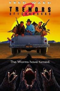 Tremors 2: Aftershocks / Трусове 2: Вторични трусове (1996)