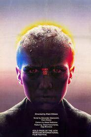 Иди и смотpи / Иди и виж (1985)