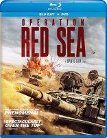 Hong hai xing dong / Операция Червено море / Operation Red Sea (2018)