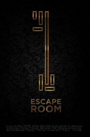 Escape Room / Стая за бягство (2017)