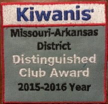 2017-mid-winter-conference-dist-club-patch-2