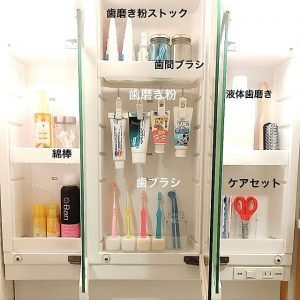 21 Genius Japanese Small Space Hacks You Will Want To Copy Right Now