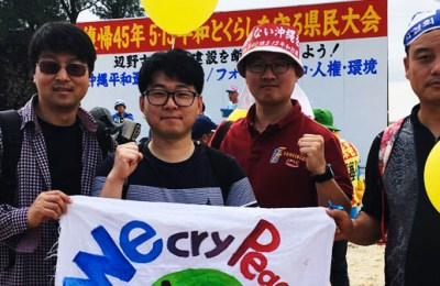 Franciscan Peace Movement Initiatives in Korea and Japan