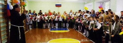 Restructuring the OFM presence in Russia and Kazakhstan