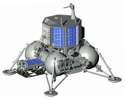 Sonda lunar russa Luna-Resurs (http://ofo.ikiweb.ru)