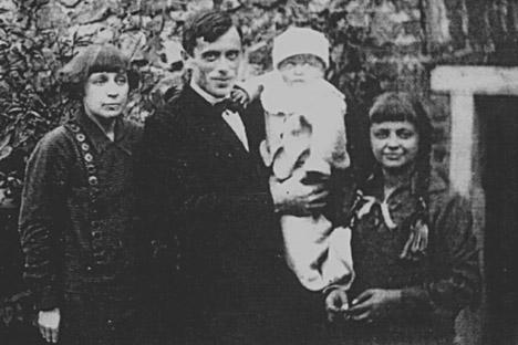 מרינה עם בעלה וילדיה