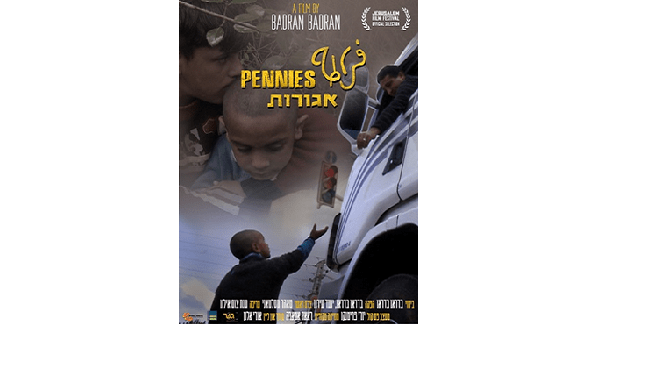 """""""אגורות"""", סרטו של בדראן בדראן: האם ישפיע על המציאות?"""