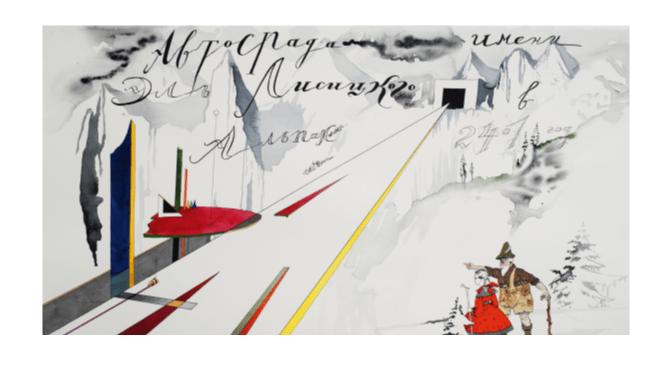 """התערוכה """"הניצחון על השמש, גלגולו של האוונגרד הרוסי"""""""