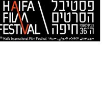 7.10.2020 שני סרטים היום בפסטיבל