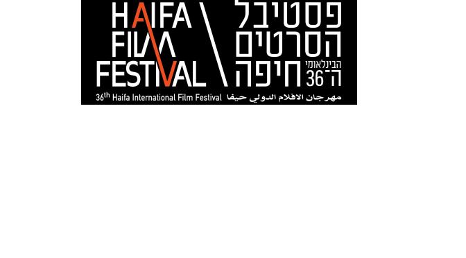 5.10.2020 ארבעה סרטים, היום בפסטיבל