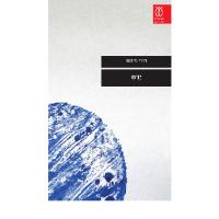 """דורי פינטו, """"ירח"""": מדוע אין די ביופיו"""