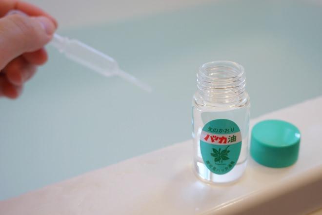 ハッカ油 風呂