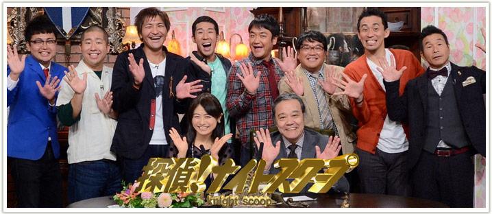 出典:ABC朝日放送