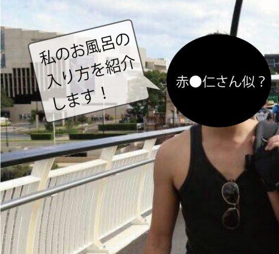 赤○仁さん似?の専門商社マン