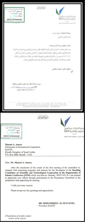 Certificate of Appreciation (COMSTECH Meeting in Riyadh)